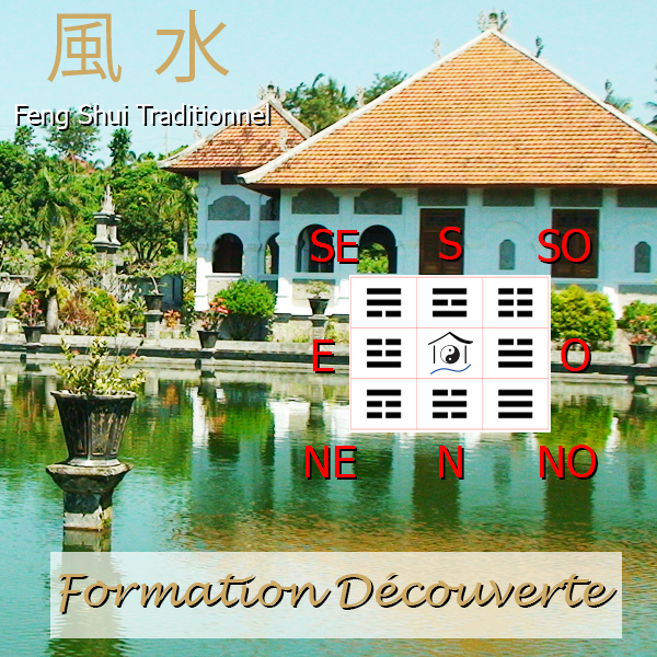 5Chronicite - Formation Feng Shui Traditionnel